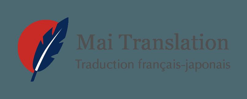 Mai Translation